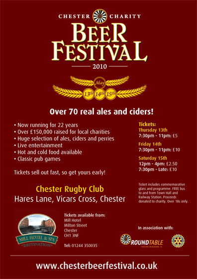 A much simpler version of the festival's poster.